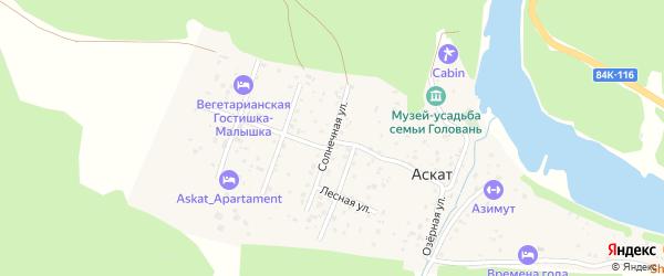 Солнечная улица на карте села Аската Алтая с номерами домов
