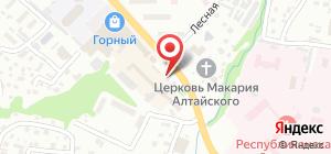 Магазин автозапчастей и автотоваров Автомагазин Автодисконт на карте  Горно-Алтайска b8cff247827