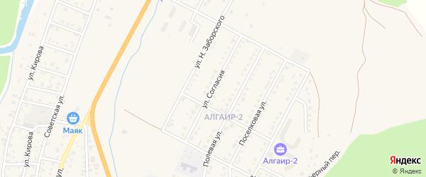 Улица Согласия на карте села Майма Алтая с номерами домов