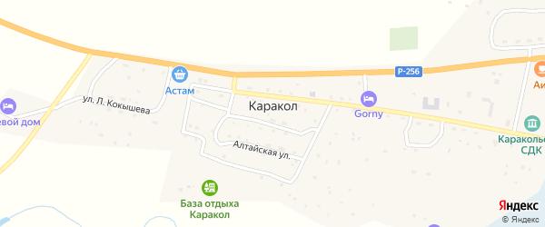Урсульская улица на карте села Каракола Алтая с номерами домов