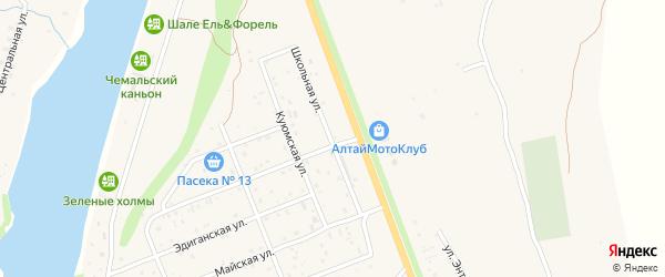 Школьная улица на карте села Чемал Алтая с номерами домов