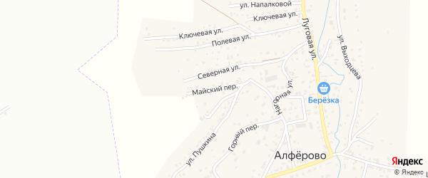 Майский переулок на карте поселка Алферово Алтая с номерами домов