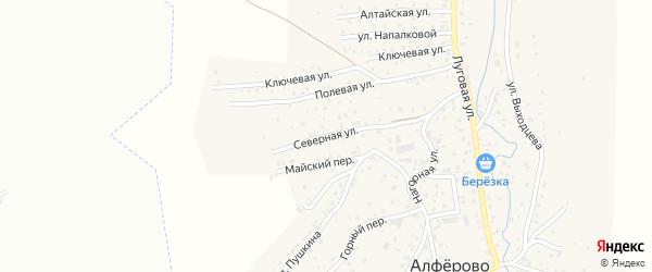 Северная улица на карте поселка Алферово Алтая с номерами домов