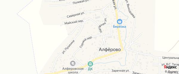 Горный переулок на карте поселка Алферово Алтая с номерами домов
