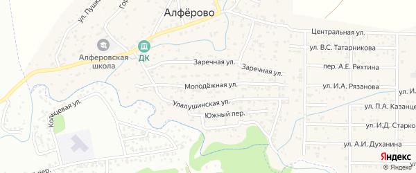 Молодежная улица на карте поселка Алферово Алтая с номерами домов