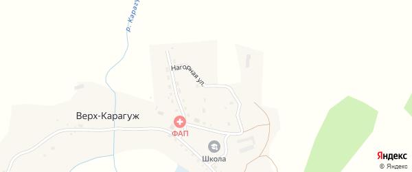 Нагорная улица на карте села Верх-Карагуж Алтая с номерами домов