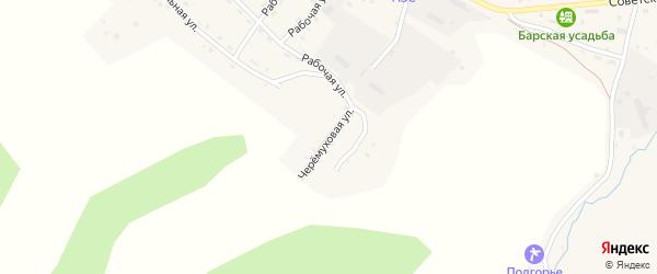 Черемуховая улица на карте села Онгудая Алтая с номерами домов