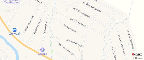 Школьная улица на карте села Онгудая с номерами домов