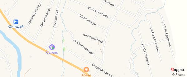 Школьный переулок на карте села Онгудая Алтая с номерами домов