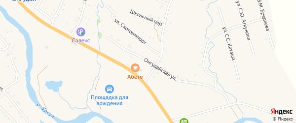 Онгудайская улица на карте села Онгудая Алтая с номерами домов