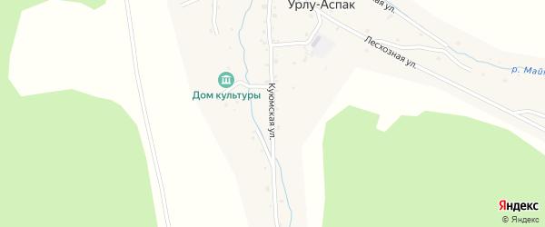 Куюмская улица на карте села Урлу-Аспак Алтая с номерами домов