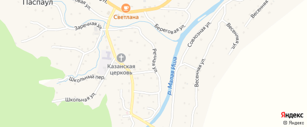 Речная улица на карте села Паспаула Алтая с номерами домов