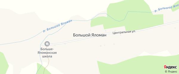 Центральная улица на карте села Большого Яломана Алтая с номерами домов
