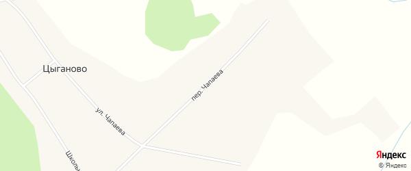 Переулок Чапаева на карте села Цыганово Томской области с номерами домов