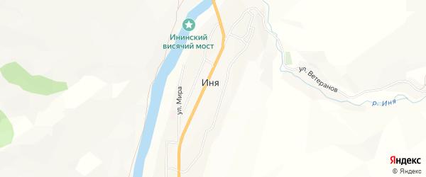 Карта села Иня в Алтае с улицами и номерами домов
