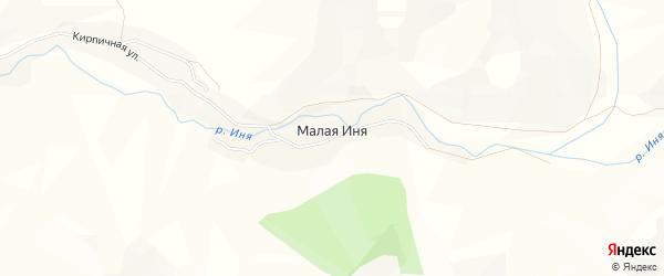 Карта села Малой Иня в Алтае с улицами и номерами домов