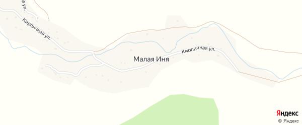 Кирпичная улица на карте села Малой Иня Алтая с номерами домов
