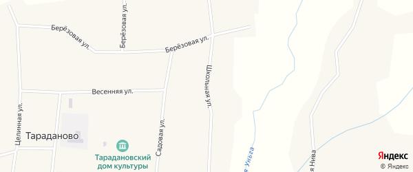 Школьная улица на карте села Тараданово Кемеровской области с номерами домов