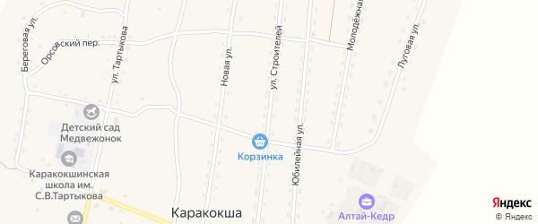 Улица Строителей на карте села Каракокши Алтая с номерами домов