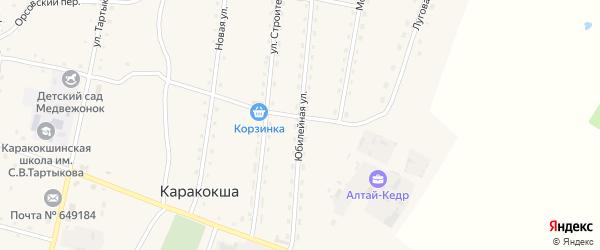 Юбилейная улица на карте села Каракокши Алтая с номерами домов