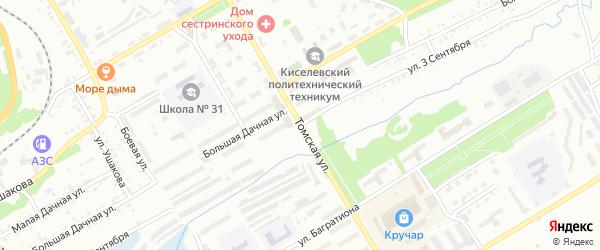Улица 3 Сентября на карте Киселевска с номерами домов