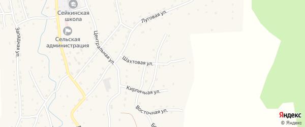 Шахтовая улица на карте села Сейка Алтая с номерами домов