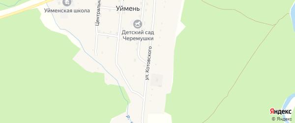 Улица Котовского на карте села Уймень Алтая с номерами домов
