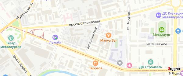 Колхозный проезд на карте Новокузнецка с номерами домов