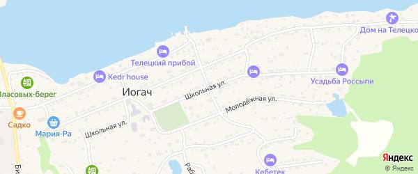 Школьная улица на карте села Иогач Алтая с номерами домов