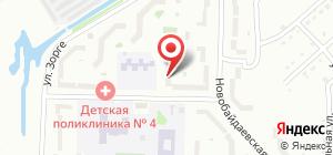 Автокосметика, автохимия Компания по продаже автозапчастей Авто-Дисконт на  карте Новокузнецка 33dc2e585fa