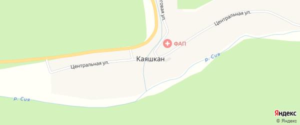 Центральная улица на карте села Каяшкан Алтая с номерами домов