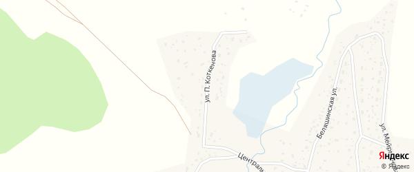 Улица Коткенова на карте села Беляши Алтая с номерами домов