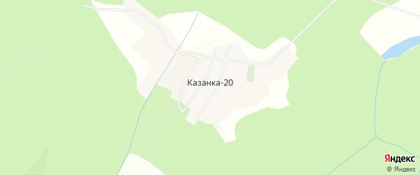Карта поселка Казанки-20 в Кемеровской области с улицами и номерами домов