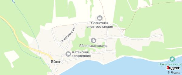 Школьная улица на карте села Яйлю Алтая с номерами домов
