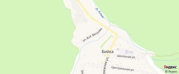 Улица Им В.И.Ветрова на карте села Бийки Алтая с номерами домов