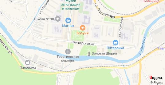 Ноградская улица в Таштаголе с номерами домов на карте. Спутник и схема онлайн