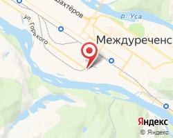 Представительство «ЖелДорЭкспедиция» Междуреченск