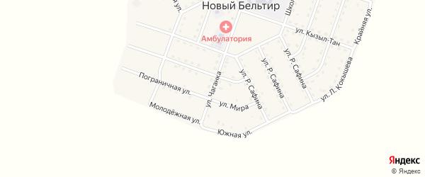 Улица Чаганка на карте села Нового Бельтира Алтая с номерами домов