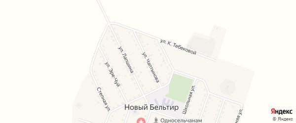 Улица Чаптынова на карте села Нового Бельтира Алтая с номерами домов