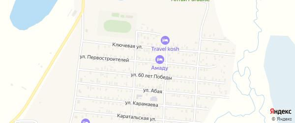 Улица Первостроителей на карте села Коша-Агача Алтая с номерами домов