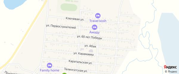 Улица 60 лет Победы на карте села Коша-Агача Алтая с номерами домов