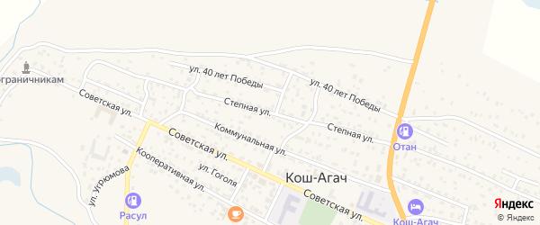 Степная улица на карте села Коша-Агача Алтая с номерами домов