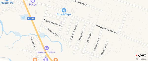 Строительная улица на карте села Коша-Агача Алтая с номерами домов