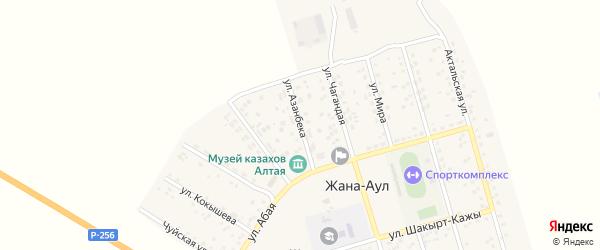 Улица Е.Азанбека на карте села Жаны-Аул Алтая с номерами домов
