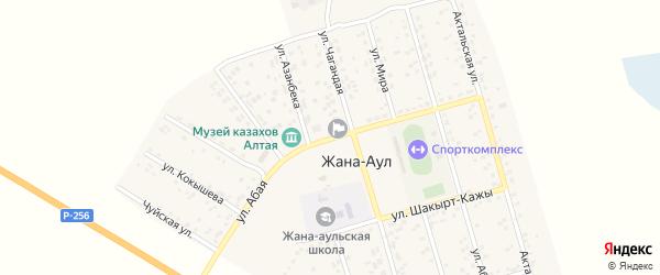 Абая улица на карте села Жаны-Аул Алтая с номерами домов