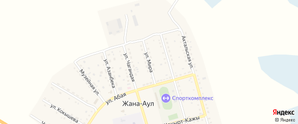 Улица Мира на карте села Жаны-Аул Алтая с номерами домов