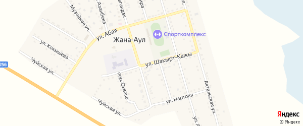 Улица Шакырт-Кажы на карте села Жаны-Аул Алтая с номерами домов