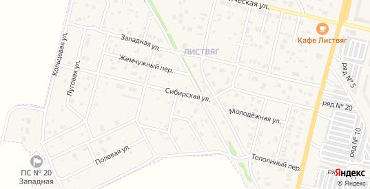 Сибирская улица в Шарыпово с номерами домов на карте. Спутник и схема онлайн
