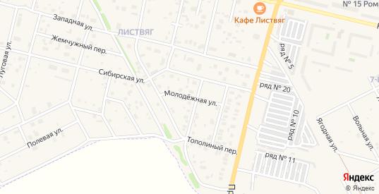 Молодежная улица в Шарыпово с номерами домов на карте. Спутник и схема онлайн