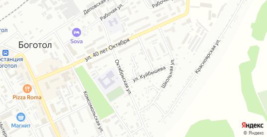 Тупик Куйбышева в Боготоле с номерами домов на карте. Спутник и схема онлайн